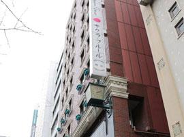 青山で出張マッサージを利用できるホテル「サクラ・フルール青山」