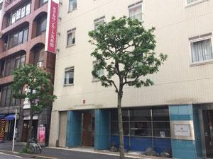 五反田で出張マッサージを利用できるホテル「ホテルサンルート五反田」