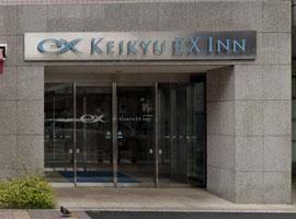 大森で出張マッサージを利用できるホテル「京急EXイン大森海岸駅前」