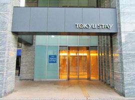 青山で出張マッサージを利用できるホテル「東急ステイ青山プレミア」