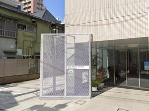 蒲田で出張マッサージを利用できるホテル「ホテルオリエンタル エクスプレス東京蒲田」