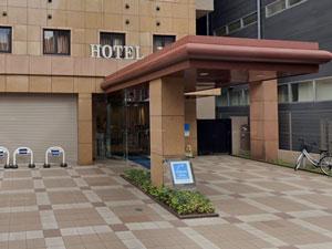 蒲田で出張マッサージを利用できるホテル「アーバイン東京・蒲田」