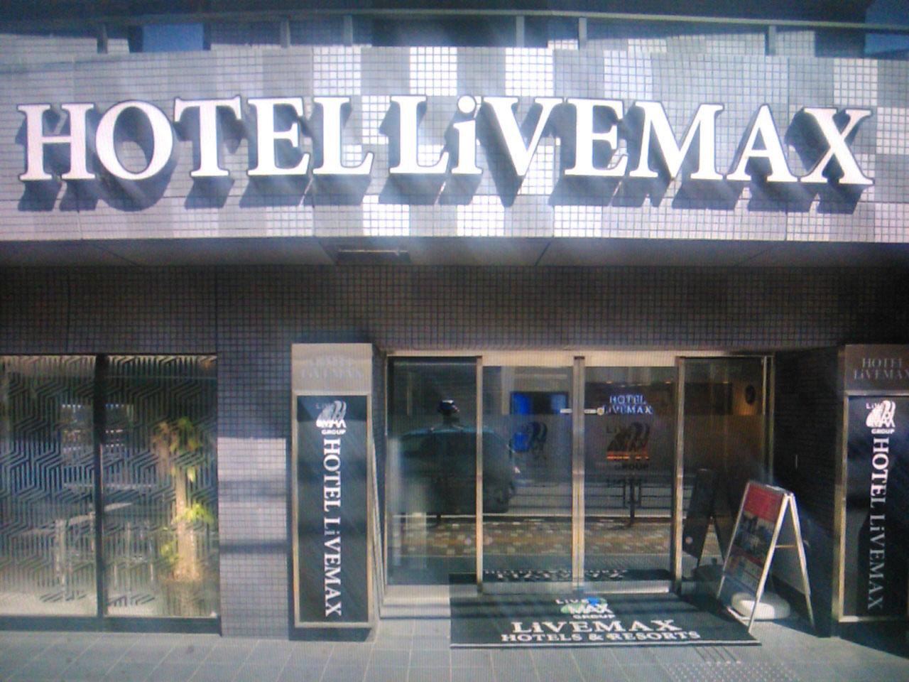 上野で出張マッサージを利用できるホテル「ホテルリブマックス上野駅前」