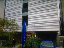 赤坂で出張マッサージを利用できるホテル「京王プレッソイン赤坂」