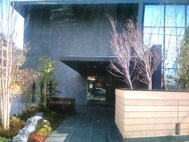 赤坂で出張マッサージを利用できるホテル「フレイザースイート赤坂東京」