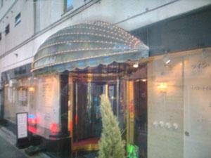 レインボーホテル