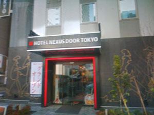 ネクサスドア東京