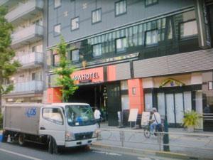 アパホテル上野駅前