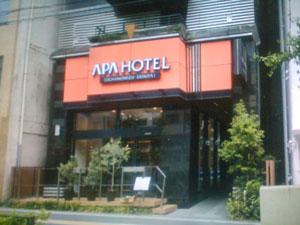 アパホテル御茶ノ水駅北