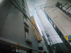 スーパーホテルJR池袋西口