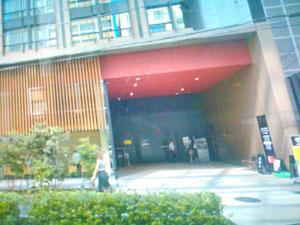 JR九州ホテルブラッサム新宿