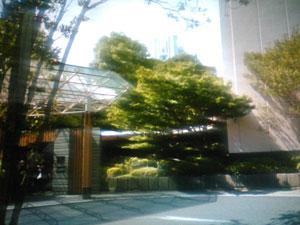ザ・プリンスさくらタワー東京西