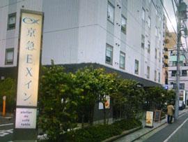 浅草橋で出張マッサージを利用できるホテル「京急 EXイン浅草橋駅前」