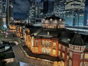 東京駅で出張マッサージを利用できるホテル「東京ステーションホテル」