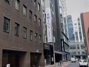 東京駅で出張マッサージを利用できるホテル「東横INN東京駅八重洲北口」