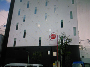 からくさホテルプレミア東京銀座
