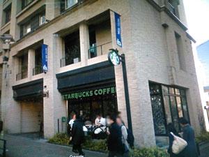 ホテルミッドイン目黒駅前