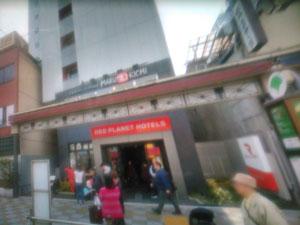 レッドプラネット浅草東京