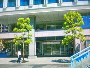 三田で出張マッサージを利用できるホテル「三田会館」