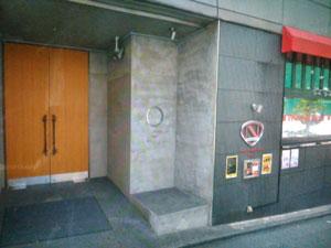 渋谷ホテルえん