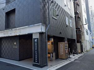 神田出張マッサージを利用できるホテル「ホテルリブマックス東京神田駅前」