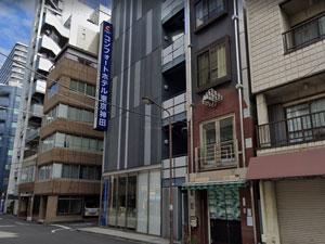 神田出張マッサージを利用できるホテル「コンフォートホテル東京神田」