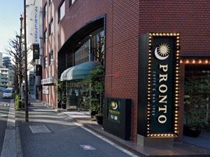 神田出張マッサージを利用できるホテル「神田グランドセントラルホテル」