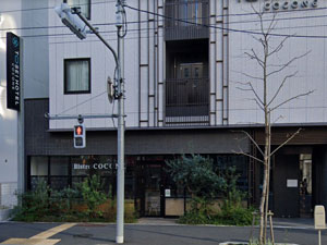 神田出張マッサージを利用できるホテル「トーセイホテルココネ神田」