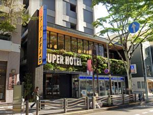 錦糸町出張マッサージを利用できるホテル「スーパーホテル東京・錦糸町駅前」