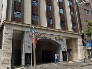 目黒出張マッサージを利用できるホテル「目黒ホリックホテル」