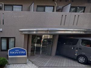 目黒出張マッサージを利用できるホテル「東急ステイ目黒・祐天寺」