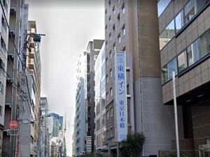 日本橋出張マッサージを利用できるホテル「東横INN東京日本橋」