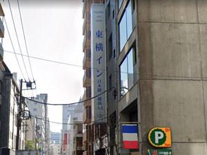 日本橋出張マッサージを利用できるホテル「東横INN日本橋三越前A4」