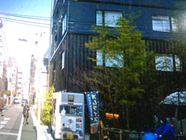 MIMARU東京上野御徒町