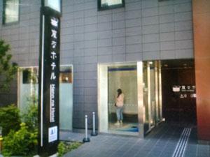 変なホテル東京浜松町
