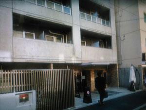 ムスビー東京浜松町
