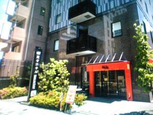 変なホテル東京浅草橋