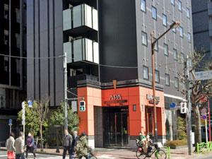 新富町出張マッサージを利用できるホテル「No.256 アパホテル〈新富町駅北〉」
