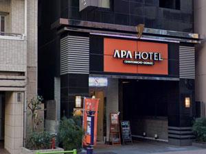 新富町出張マッサージを利用できるホテル「No.206 アパホテル〈新富町駅前〉」