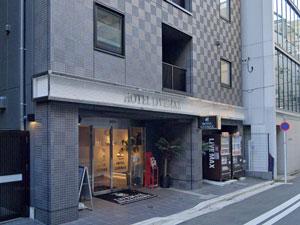 新富町出張マッサージを利用できるホテル「ホテルリブマックス東京新富町」