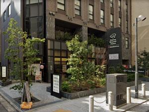 新橋で出張マッサージを利用できるホテル「ダイワロイネットホテル新橋」