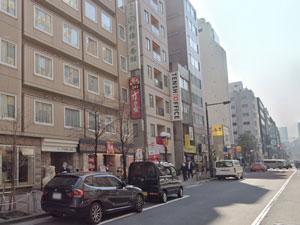 新橋で出張マッサージを利用できるホテル「ホテル新橋三番館」