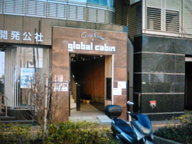 global cabin 東京水道橋