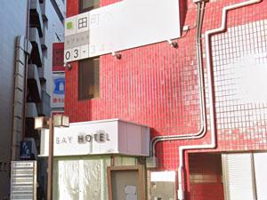 田町出張マッサージを利用できるホテル「田町BAY HOTEL(田町ベイホテル)」