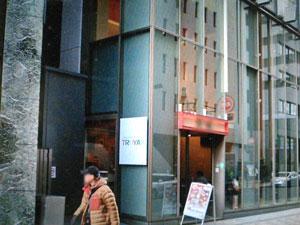 銀座一丁目 | KOKO HOTELS