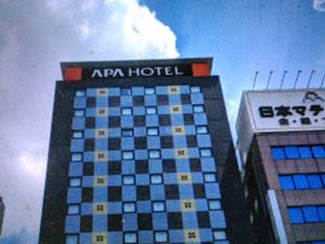 アパホテル上野広小路