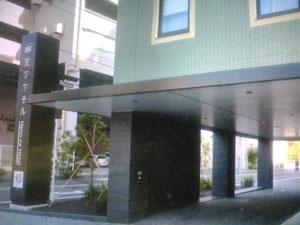 変なホテル東京羽田